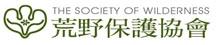 荒野保護協會台北總會